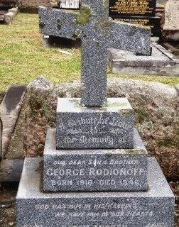 RODIONOFF- Woronora cemetery - www.russianinaustralia.info