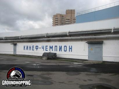 kirishi-053