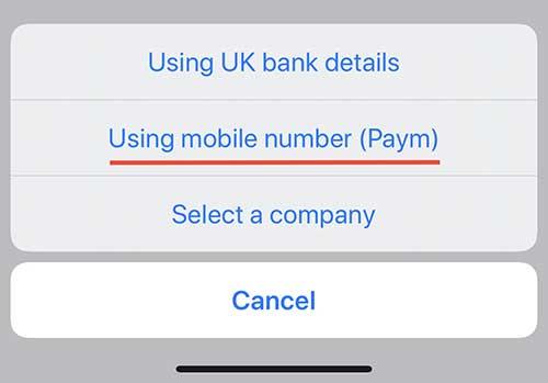 Выбор Paym, как способ оплаты
