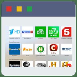 Просмотр телевидения в Pager TV