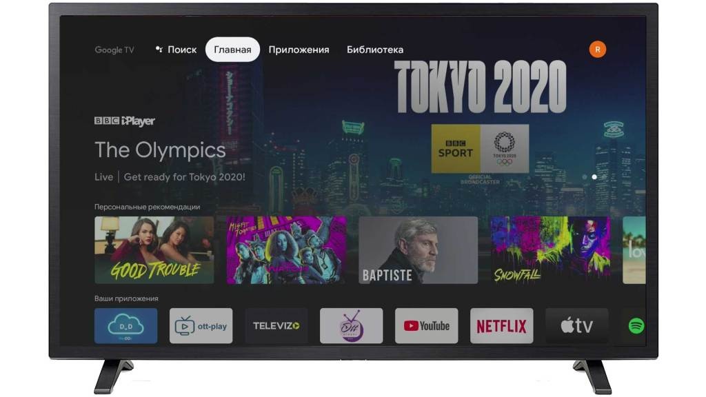 Просмотр Sputnik TV на Chromecast with Google TV