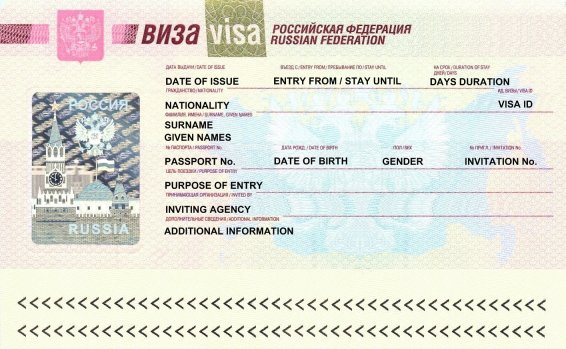 Getting a Russian Visa (for US Citizens) - Russia Rendezvous