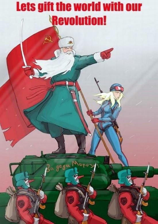Russian Santa Claus Grandfather Frost Caricature