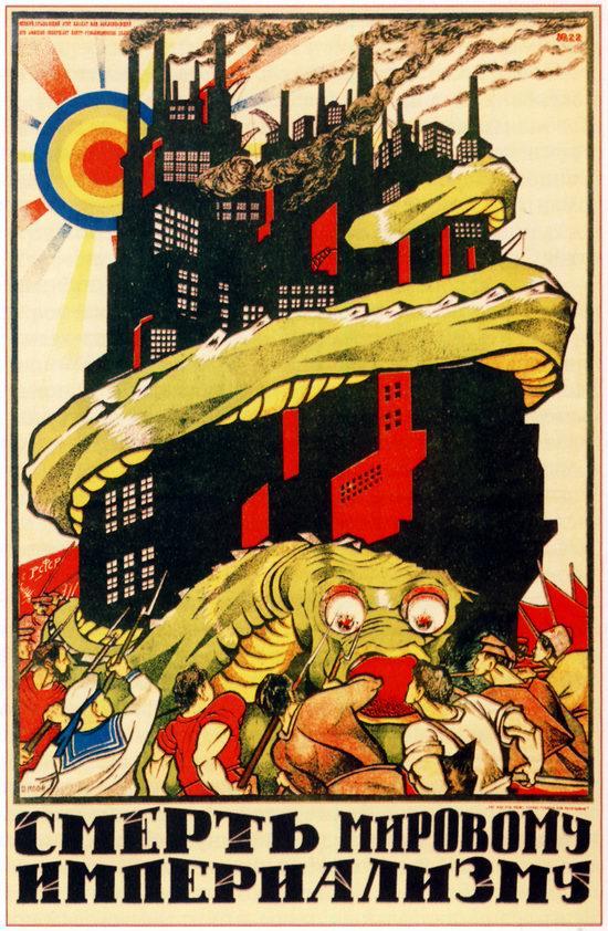 Soviet propaganda - the beginning poster 1