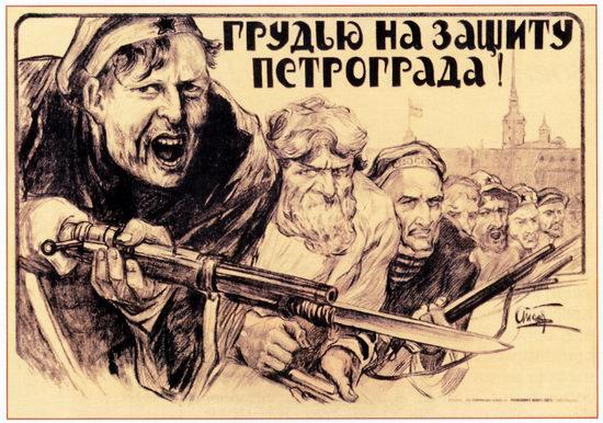 Soviet propaganda - the beginning poster 8