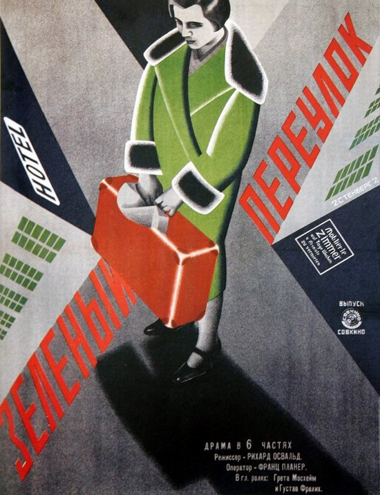 Soviet movie posters in 1920ies 14