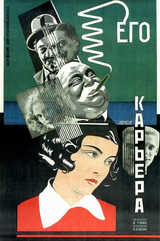 Soviet movie posters in 1920ies 20