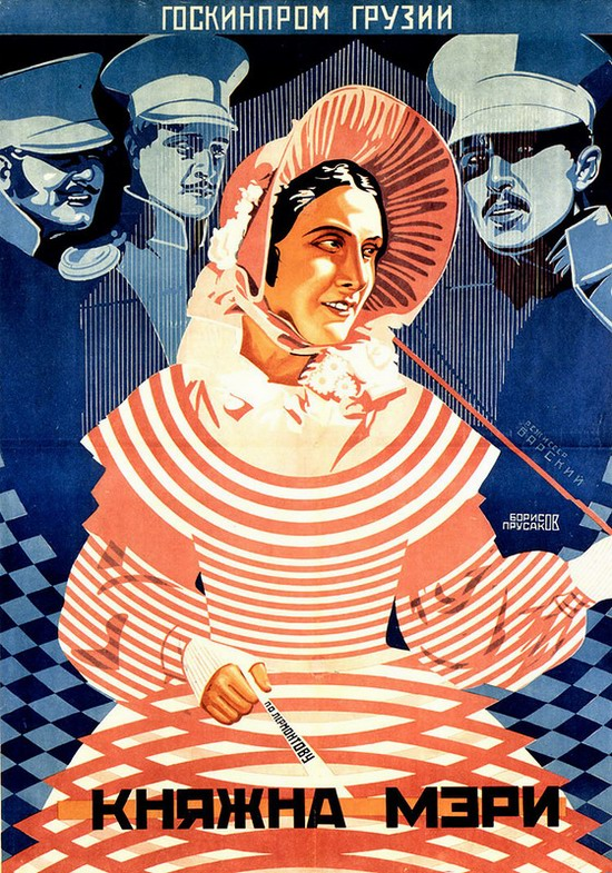 Soviet movie posters in 1920ies 27