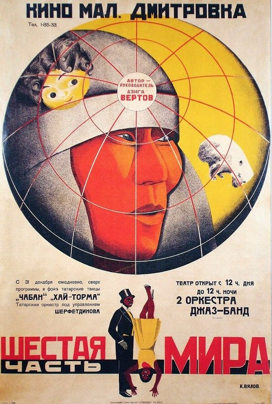 Soviet movie posters in 1920ies 31