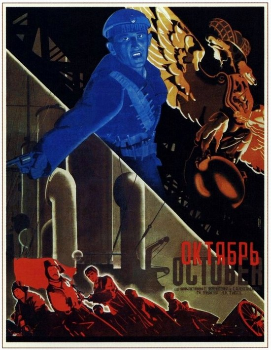 Soviet movie posters in 1920ies 40