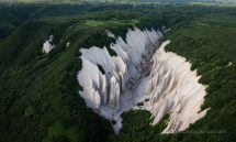 Kuthiny Baty Amazing Pumice Cliffs In Kamchatka Russia