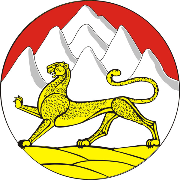 https://i0.wp.com/russiatrek.org/images/arms/north_ossetia-republic-arms.jpg