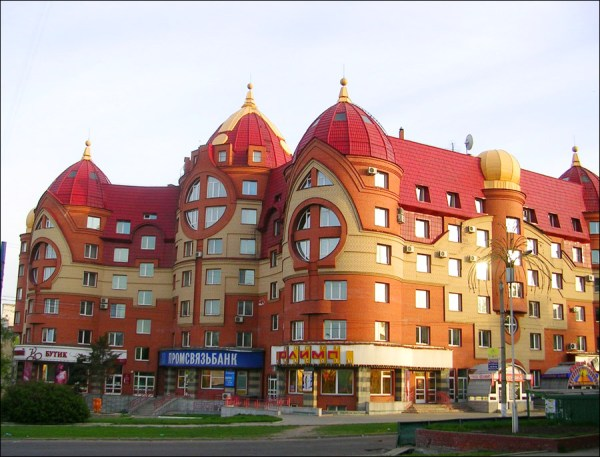 Barnaul city, Russia guide