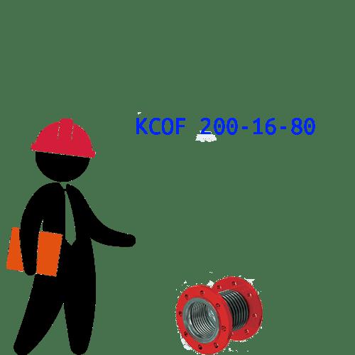 КСОF 200-16-80