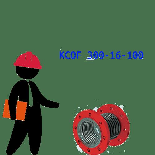 KCOF 300-16-100