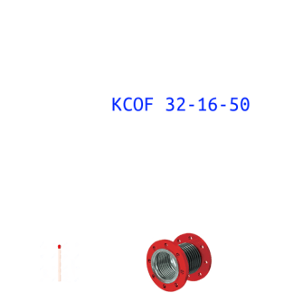 КСОF 32-16-50