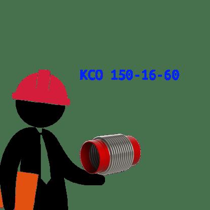 КСО 150-16-60