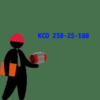 КСО 250-25-160