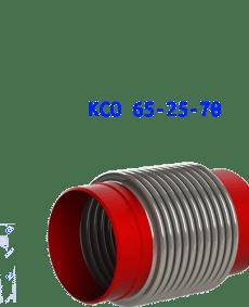 KCO 65-25-70