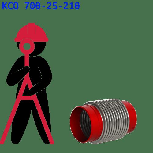 КСО 700-25-210