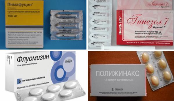 молочница у женщин симптомы лечение фото