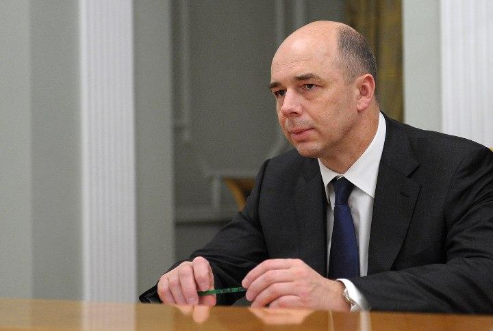 Finanzminister: Reservefonds wird dieses Jahr vollständig verbraucht