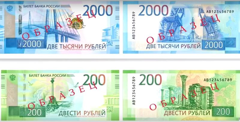 Zentralbank rät vom Kauf überteuerter Geldscheine ab