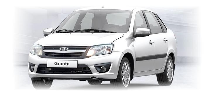 Neuer Lada-Granta mit Fahrgestell von Renault