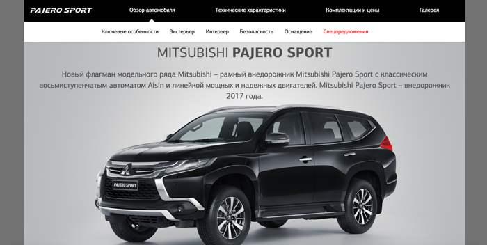 Pajero Sport: Mitsubishi produziert wieder in Kaluga