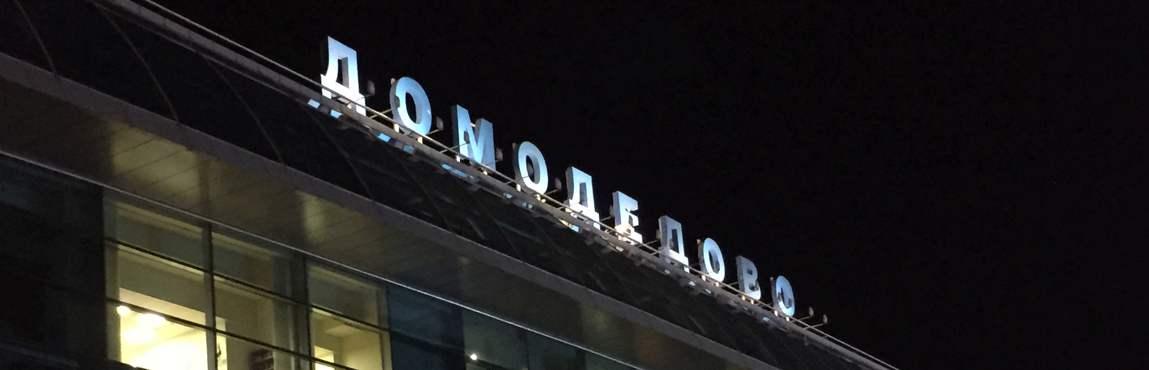Flughafen Domodedowo: Duma-Abgeordneter kritisiert Erweiterung