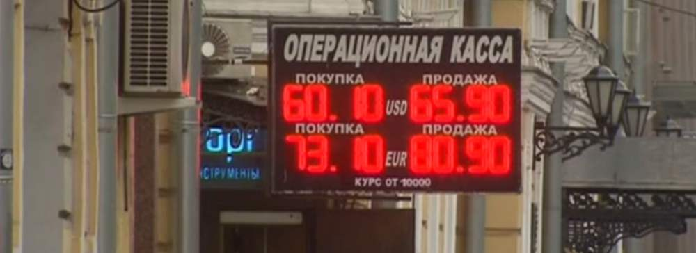 Der Rubel in Abstiegsgefahr