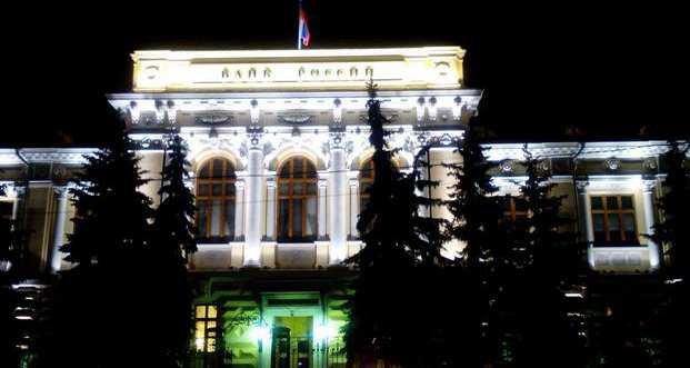 Forbes-Rating der zuverlässigsten Banken in Russland