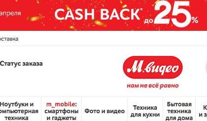M. Video kauft Eldorado für 45,5 Milliarden Rubel