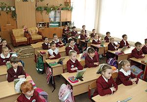 i bambini russi a scuola.