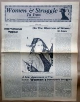 'Women & Struggle In Iran', Women's Commission of the Iranian Students Association in the U.S., first issue, Chicago, 1982.