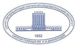 НИИ скорой помощи Джанелидзе картинка