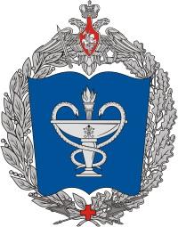военно-медицинская академия санкт-петербург картинка
