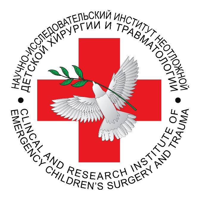 НИИ детской хирургии и травматологии Москва картинка