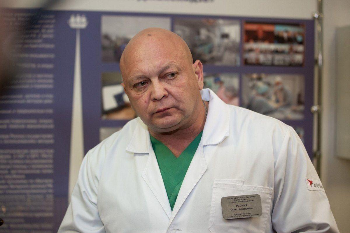 НИИ скорой помощи им. Джанелидзе пересадка картинка