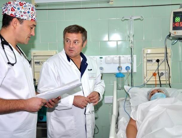 трансплантация Ростов-на-дону картинка