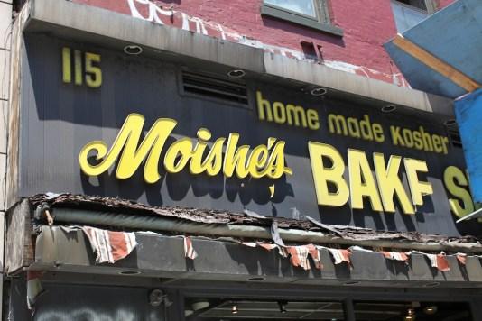 Kosher Bakery Awning