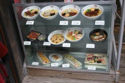 chinatown food