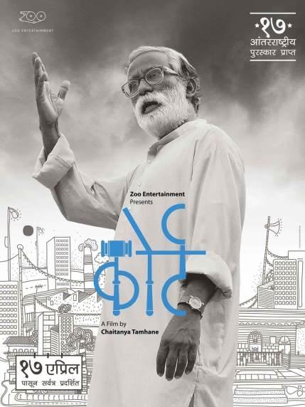 COURT-Marathi-Movie-Poster