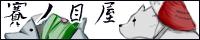 pin様(テキスト、イラスト)