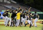 Águilas Cibaeñas con cuatro casos positivos de COVID-19; iniciarán entrenamientos el lunes de cara a Serie del Caribe