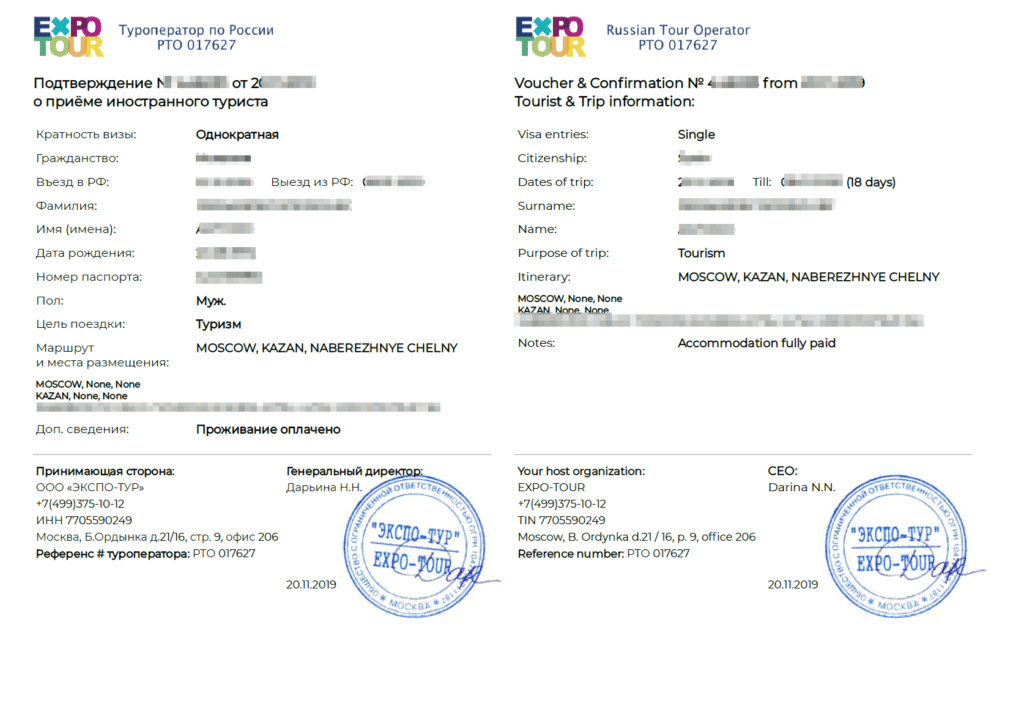 get your russian visa invitation letter