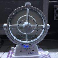 Caframo Sirocco RV Cabin Fan