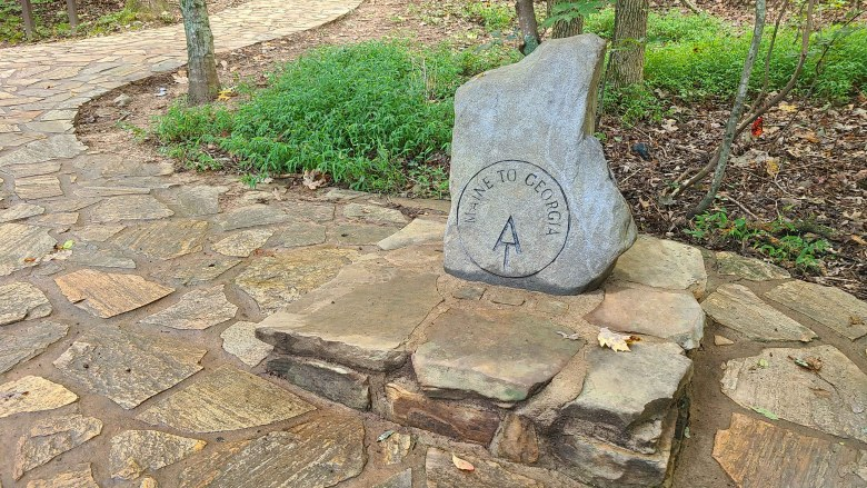 stone marker noting the southern terminus of the Appalachian Trail