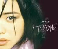 Hiromi Uehara - Brain
