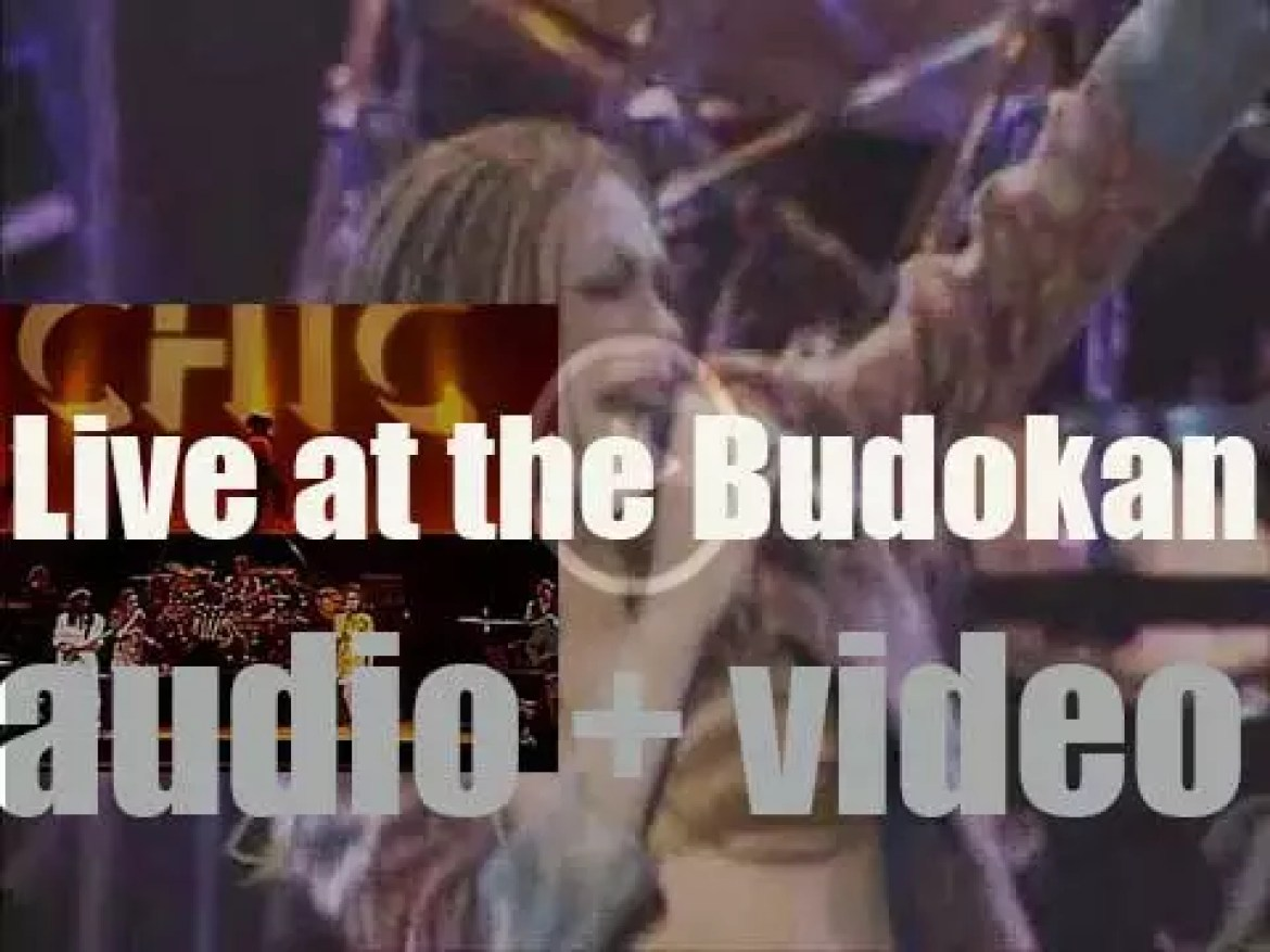 Chic record 'Live at the Budokan' featuring the very last performance by Bernard Edwards (1996)